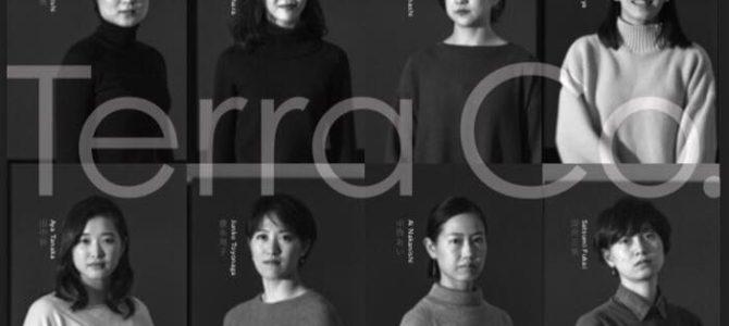 OrganWorks presents 振付家育成講座Terra Co.  成果公演「Period#1」