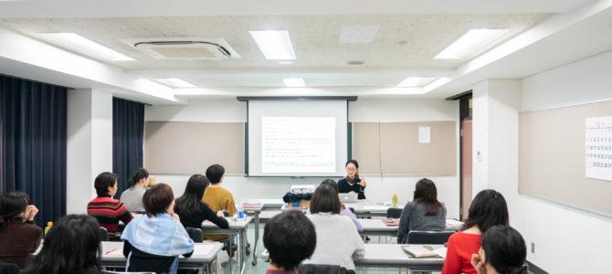 振付家育成講座[Terra Co.2019-2020]ゲスト講師特別講座日程決定